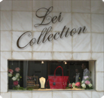 Lei Collection